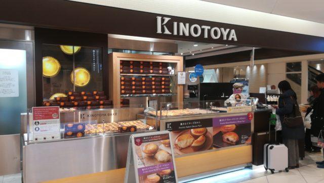 kinotoya2